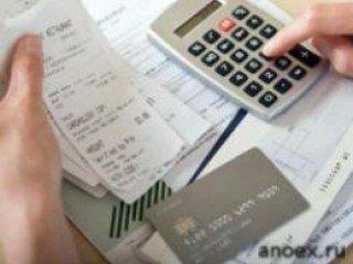 взыскание процессуальных издержек Новоалтайск