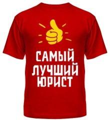 Услуги юриста в Новоалтайске